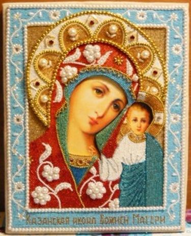 Икона Божией Матери Казанская.  Прикреплённый файл(ы) .